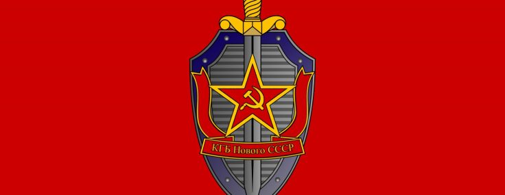 cropped-flag_of_the_kgb_of_the_new_ussr_by_redrich1917-d7l34n3.jpg